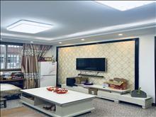 花苑新村5层135平3室 精装修 出售76.8万