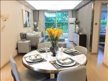 如意湾 69万 3室2厅1卫 精装修 超好的地段,住家舒适!
