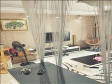 金水苑 78万 3室2厅1卫 精装修 居住上学不二选择!
