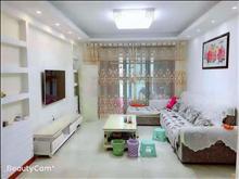 景华金水华庭 78万 3室2厅1卫 精装修 , 经典复式 别墅般享受