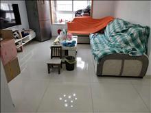 碧桂园 86万 3室2厅1卫 精装修 好楼层好位置低价位