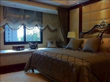 想置业的朋友看一下,鸿悦华庭 82万 3室2厅2卫 精装修 业主诚售!