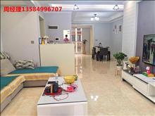 超大社区罕见户型,金茂国际 62万 3室2厅1卫 精装修