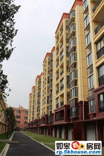 【多图】如皋市区上海花园 优质别墅_如皋城北上海房