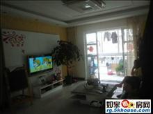 实验联中学区荷兰小镇好房出售 2室2厅1卫 90㎡