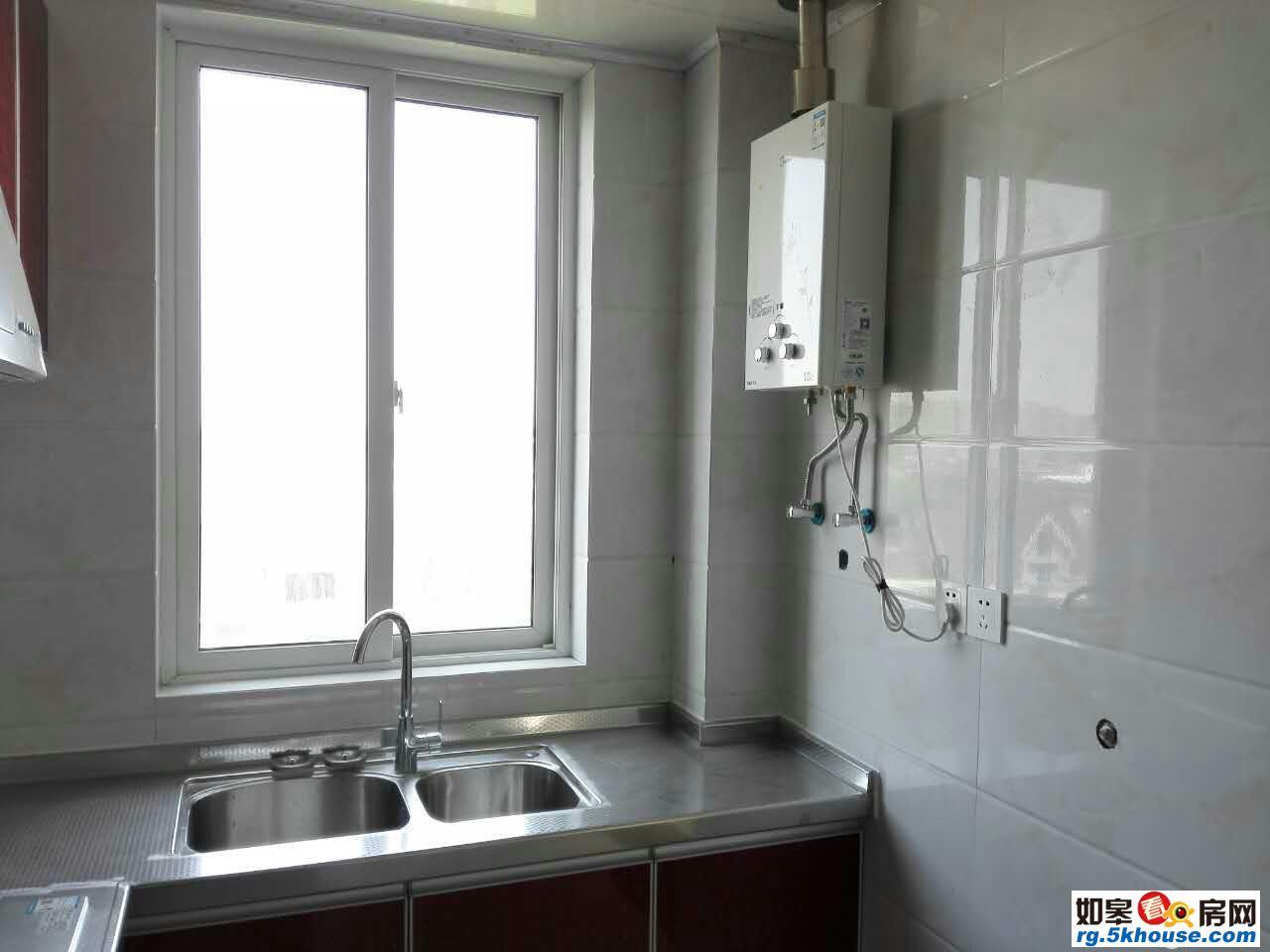 如皋市区紫光新村 3室2厅128平米 精装修 押一付三