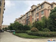 如皋凤凰城 电梯花园洋房 均价4388起 现房免税费 随时看