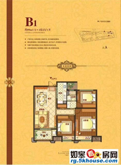 【多图】中南世纪城100.9平三室房毛坯好房出售_如皋