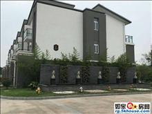 急售 东陈翠湖湾别墅 沈海高速附近