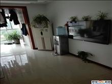 荷兰小镇电梯房两室两厅一卫精装修设施齐全2580元/月