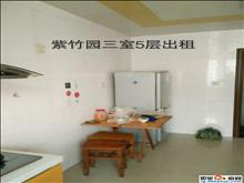 人民医院附近紫竹园5层+阁楼130+70平车棚12平设施齐全