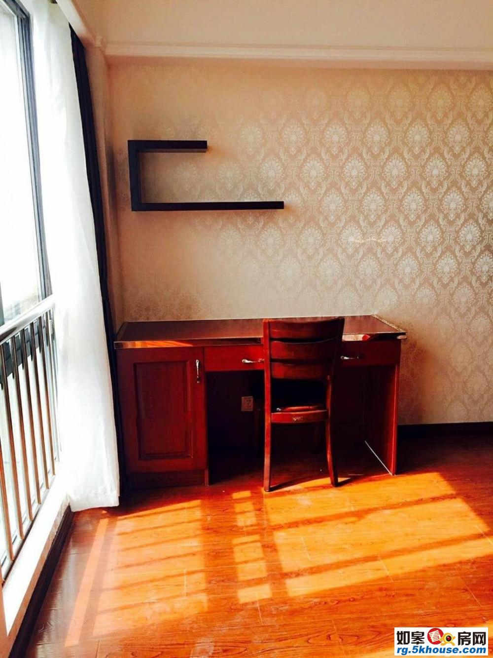 紫光新村 4/12 143平 三室两厅两卫