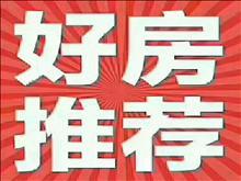 桃园镇 桃花源小区店面房 45平 毛坯 26万