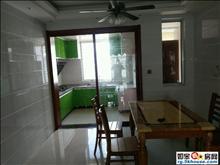 建设小区 5室2厅3卫