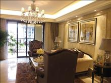 业主抛售,稀缺便宜,红星花苑 45万 3室2厅1卫 精装修