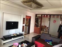 房主出售西城花园 126.8万 4室2厅2卫 精装修 ,潜力超低价