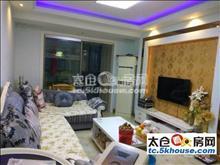 惠政新村,出售92平,仅40万,学区房,性价比超高,赠送车库,随时看房
