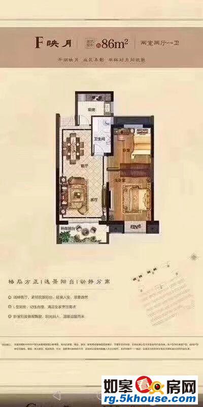 高铁新城龙游湖壹号火爆销售,首付19万起 先到先得
