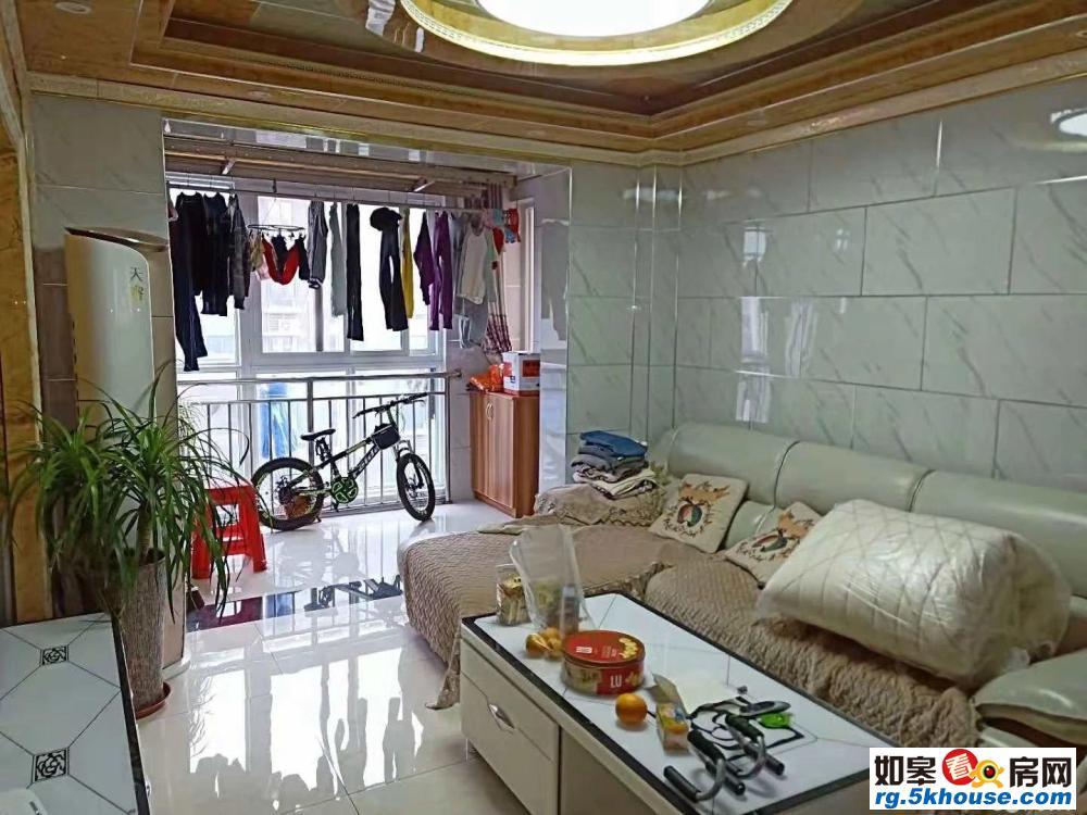 汇金名邸8层116平3室2厅精装出售126.8万