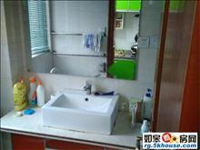 绿杨新村 4楼 两室一厅 精装修 设施齐全