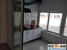 绿杨新村 2室1厅1卫 简单装修5/5层 900元/月