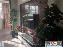 火车站附近紫光嘉苑电梯三室精装出租1600一个月