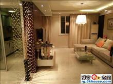 普庆苑 2室2厅1卫125平3/5层 精装修 1800元/月