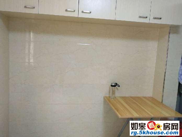 天瑞绿洲1室1厅1卫36平1/5层简单装修850元/月