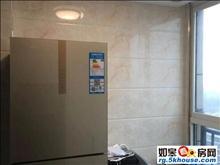 北碧桂园中层/16层3室2厅1卫120平2000元/月