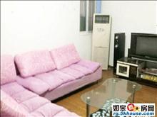 惠政新村B区2室2厅1卫,楼梯3层,南北通透,设施齐全