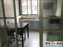 丹桂园3/5层2室1厅1卫精装修1500元/月