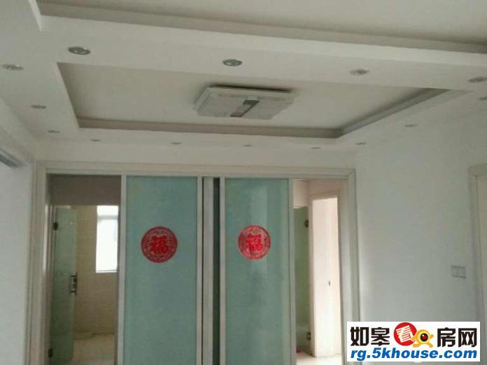 都市华庭4室2厅2卫 中层140平精装修2600元/月