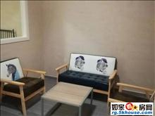 金茂国际青年公寓,精装拎包入住,家电齐全。直租