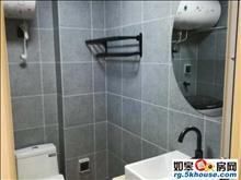 金茂国际单身公寓可以一个月一付