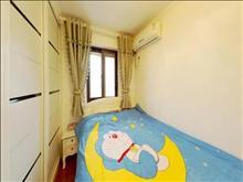 城市花园 700元/月 1室1厅1卫 精装修 ,正规好房型出租