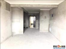 实验联中学位房,荷兰小镇郁香郡电梯20层,客厅朝南,两房朝南