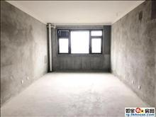 实验联中 荷兰小镇郁香郡 高层98平 3室2厅1卫 南北通透
