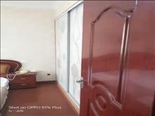 柴湾小区 860元/月 3室2厅1卫,3室2厅1卫 精装修 小区安静,低价出租