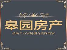 仙鹤新村 1500元/月 3室2厅2卫,3室2厅2卫 简单装修 ,环境幽静,居住舒适!