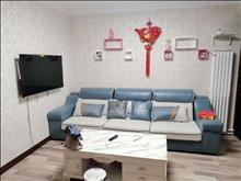 高档小区!海北新村 68万 2室2厅1卫 精装修 ,性价比超高!
