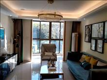 碧桂园 40万 3室2厅1卫 毛坯 ,阔绰客厅,超大阳台,身份象征,价格堪比毛坯房