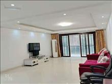 荷兰小镇 2200元/月 3室2厅1卫,3室2厅1卫 精装修 ,楼层佳,看房方便