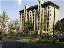金科世界城 26.6万 3室2厅2卫 精装修 适合和人多的家庭