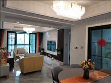 房东急售雍锦园西区128平,四室两厅两卫,豪华装修,售价159.8万