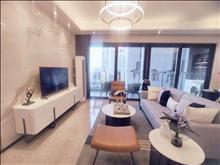 超低单价,不临街,随时腾房佳城御龙湾 120万 3室2厅1卫 精装修 !