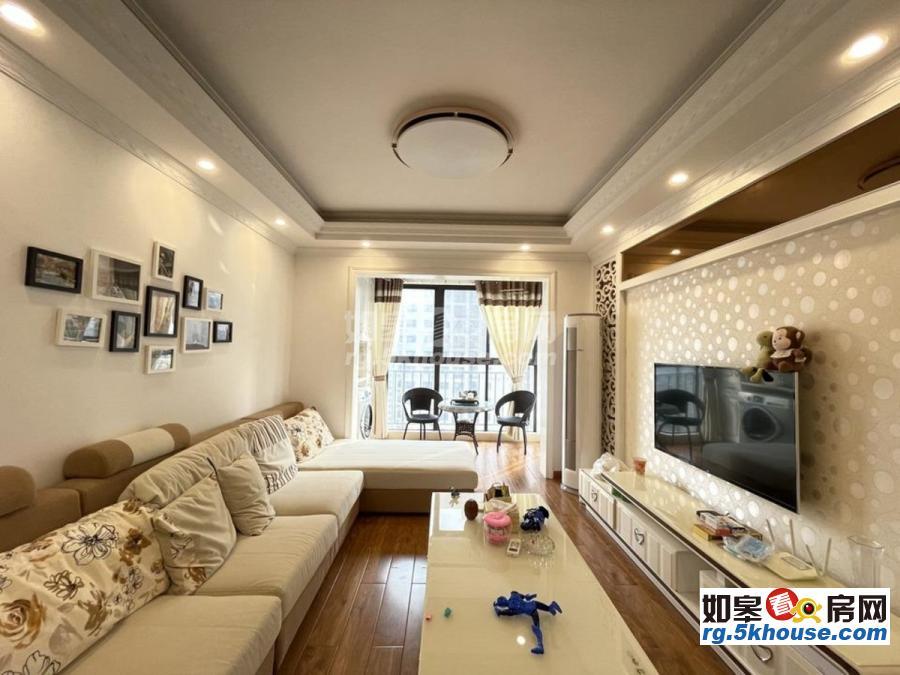 上海花园 45万 2室2厅1卫 精装修 诚售!好房不等人啊,抓紧时间下手