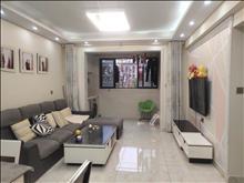 好位置!好房子!申港豪园 86万 3室2厅1卫 精装修 全新送家电!