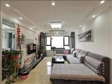 世纪佳园 119万 3室2厅2卫 精装修 居住上学不二选择!