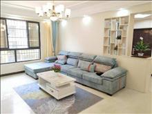 碧桂园 118万 3室2厅2卫 精装修 你可以拥有,理想的家!