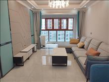 世纪佳园 135万 3室2厅2卫 精装修 ,你可以拥有,理想的家!